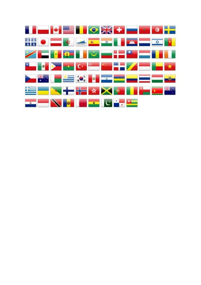 drapeaux light up