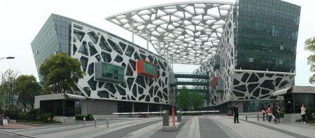 1280px-Alibaba_group_Headquarters