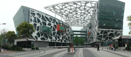 1280px-Alibaba_group_Headquarters